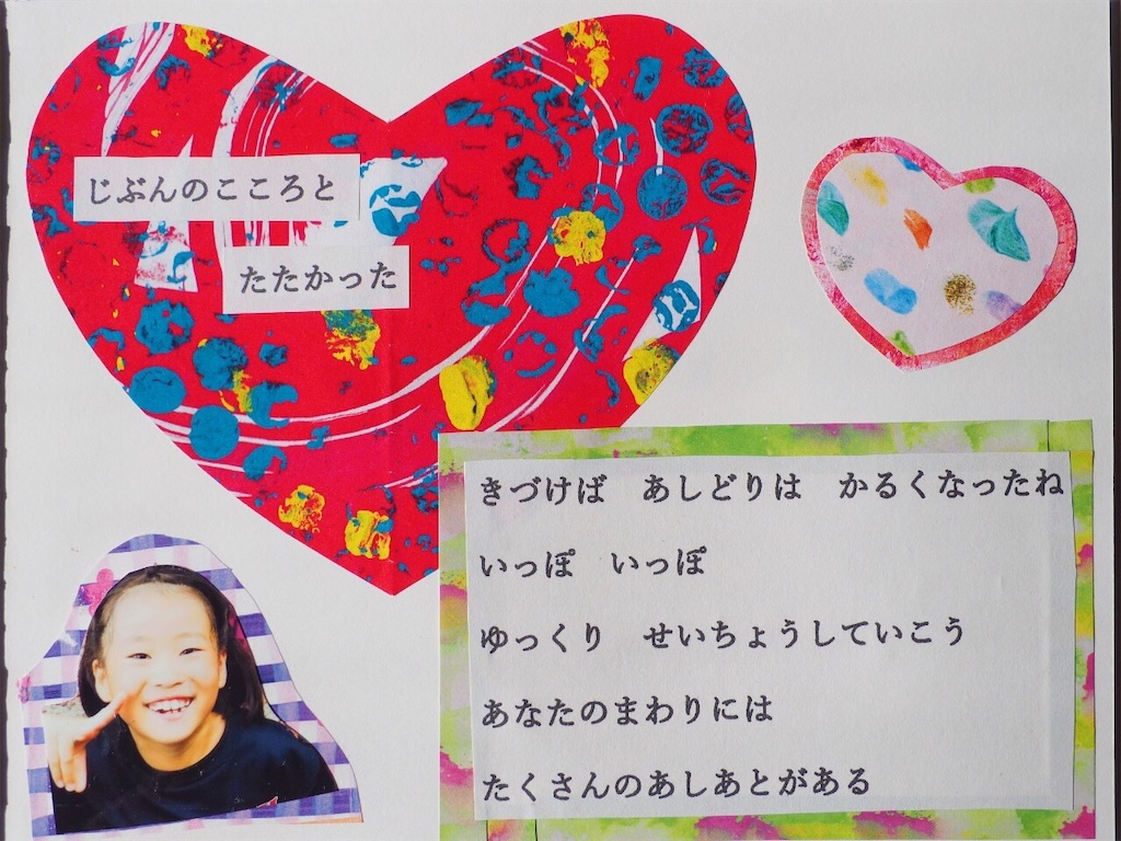 f:id:yuikouriko:20200211215935j:image