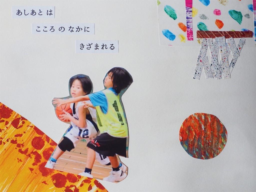 f:id:yuikouriko:20200211220438j:image