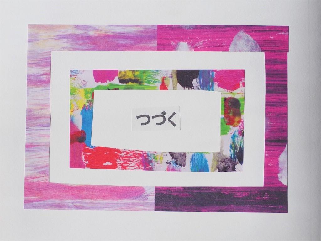 f:id:yuikouriko:20200211220635j:image
