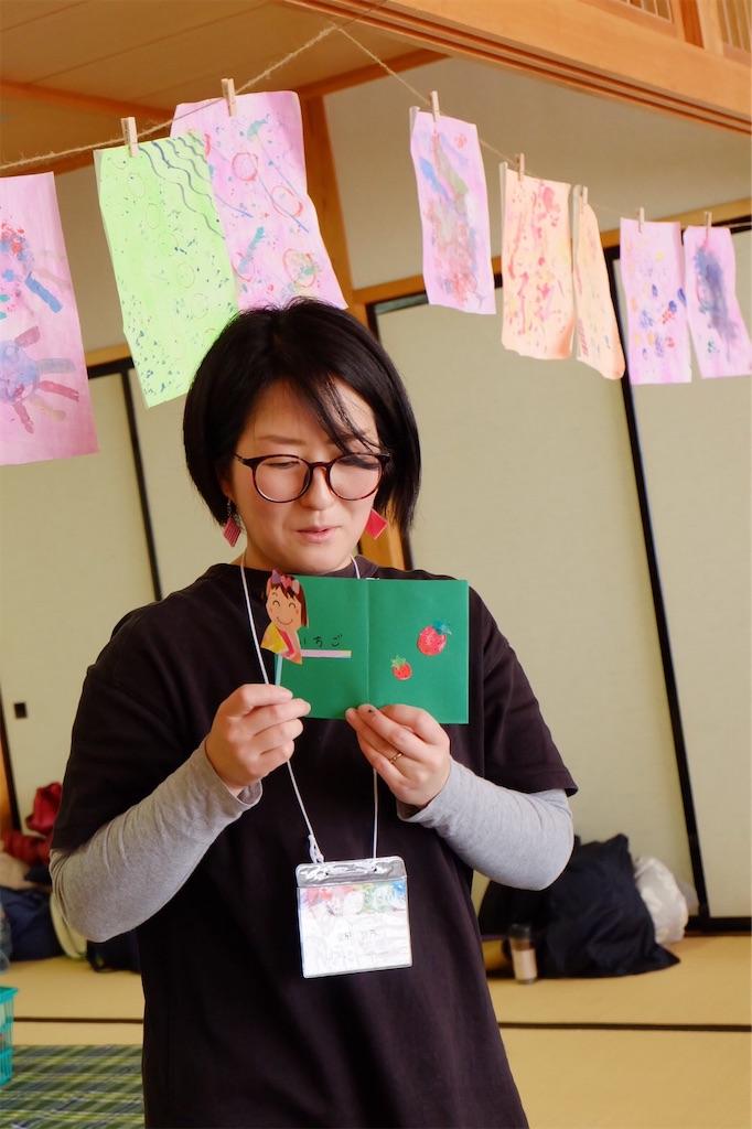 f:id:yuikouriko:20200216211156j:image