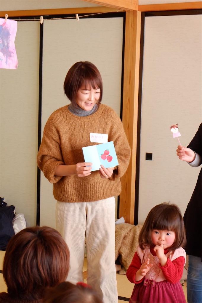 f:id:yuikouriko:20200216212545j:image