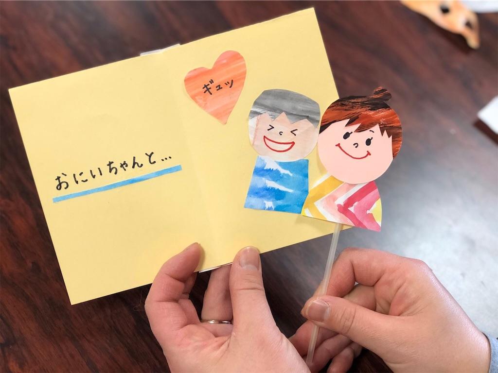 f:id:yuikouriko:20200216213159j:image