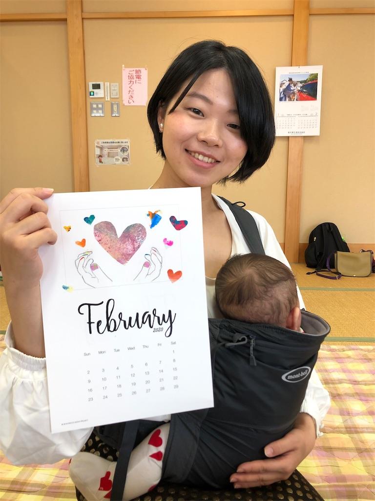 f:id:yuikouriko:20200217213209j:image