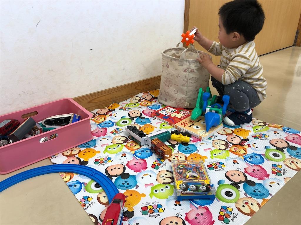 f:id:yuikouriko:20200221174544j:image
