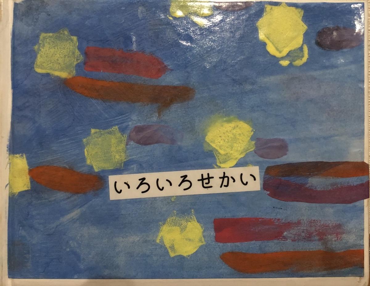 f:id:yuikouriko:20200331233907j:plain