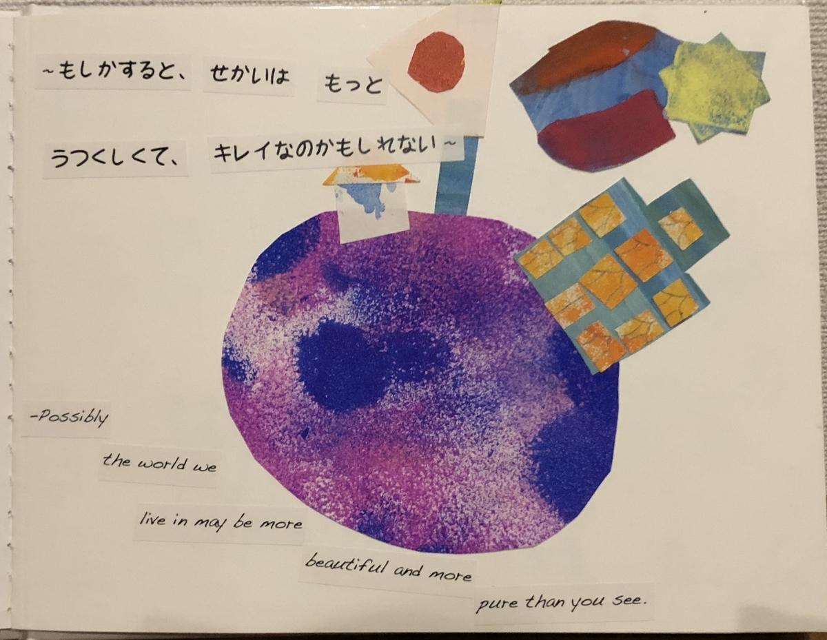 f:id:yuikouriko:20200331233934j:plain