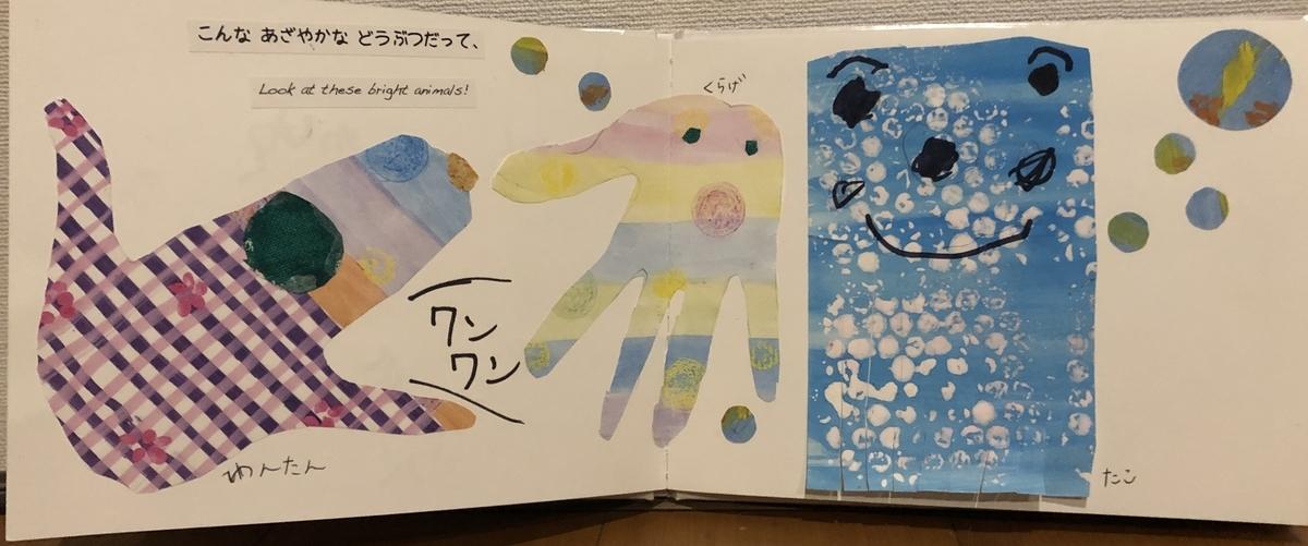f:id:yuikouriko:20200331234149j:plain