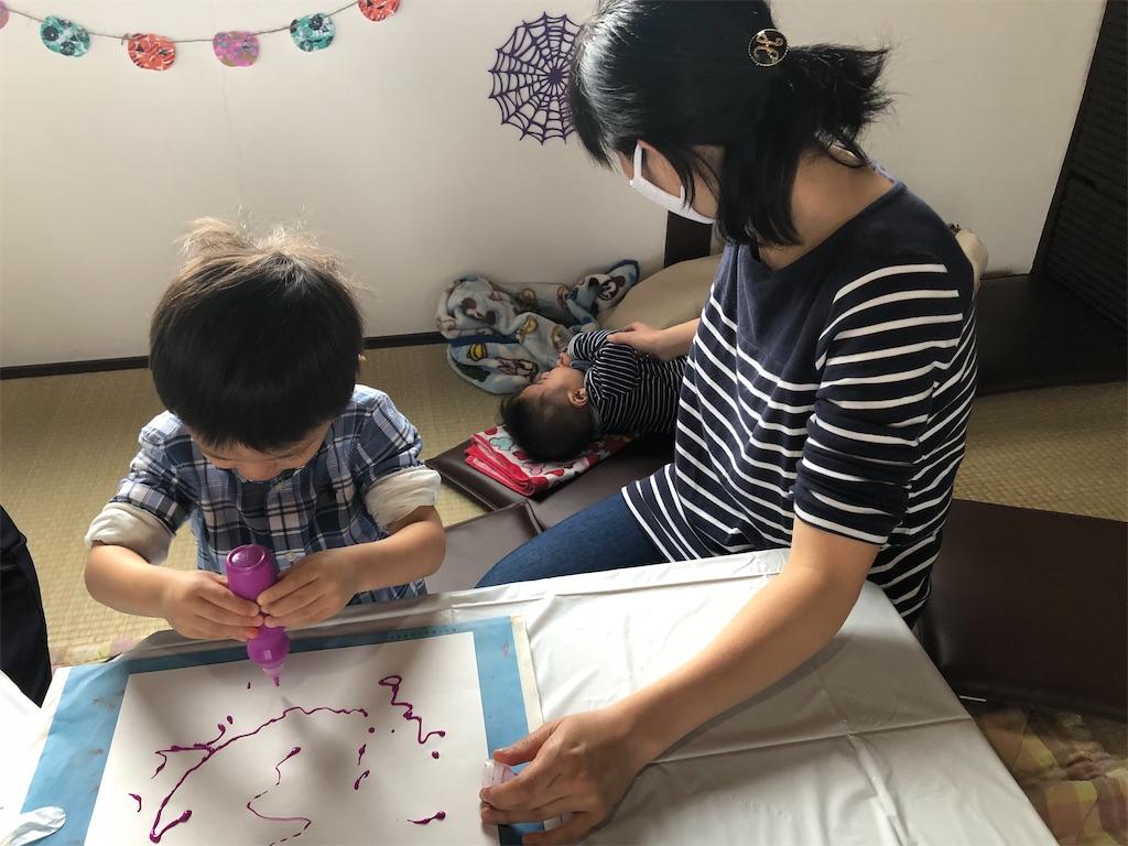 f:id:yuikouriko:20201028212443j:image