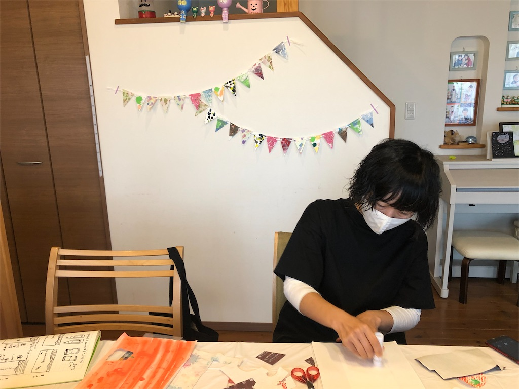 f:id:yuikouriko:20201102180859j:image