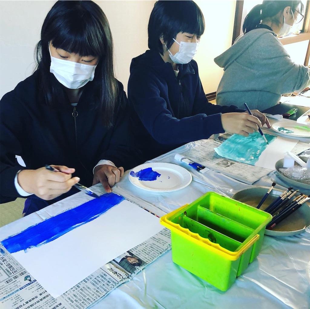 f:id:yuikouriko:20201116181605j:image