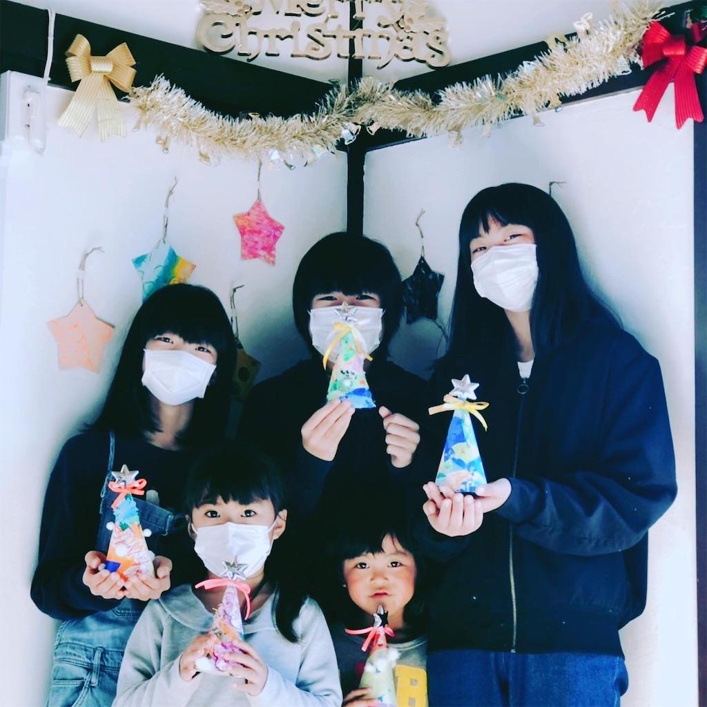 f:id:yuikouriko:20201116181815j:image