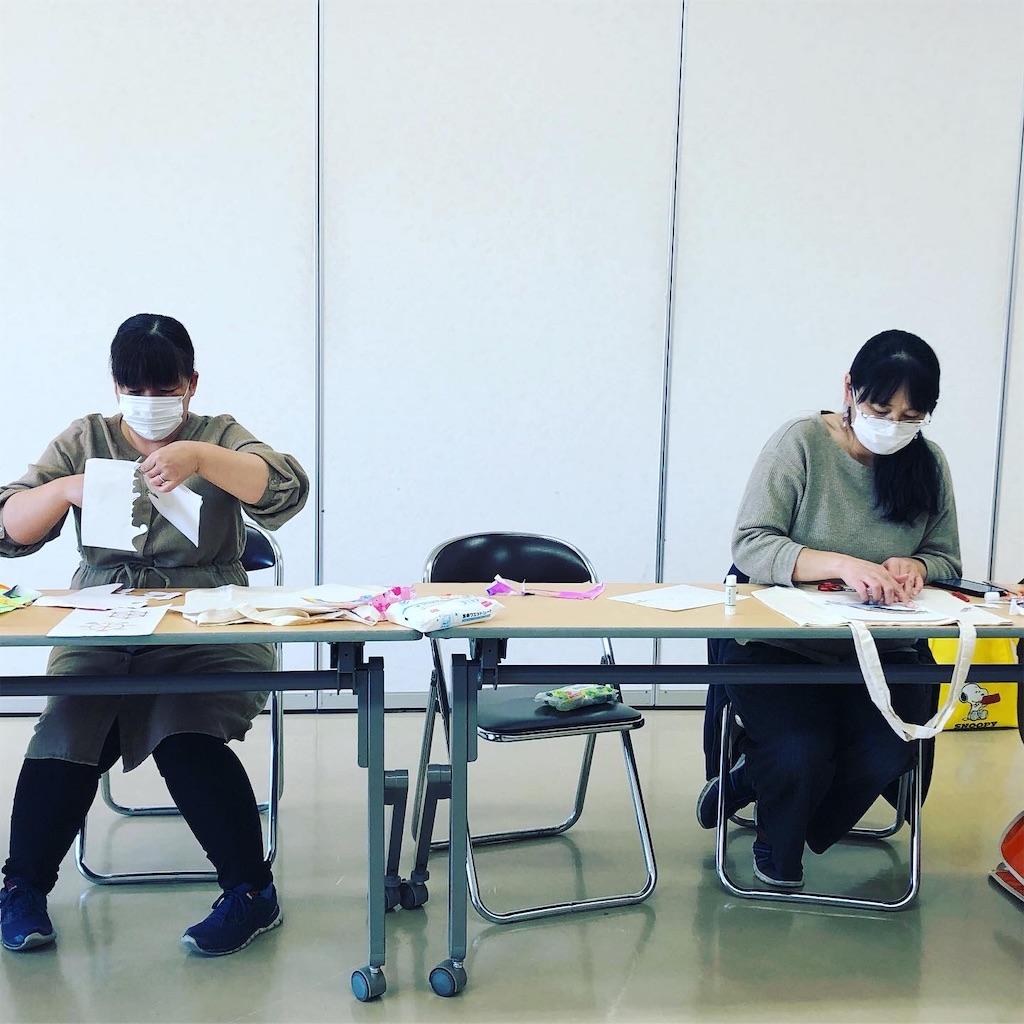 f:id:yuikouriko:20201119064524j:image