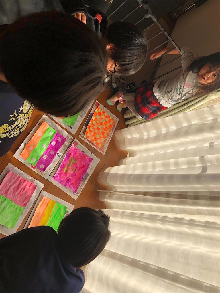 f:id:yuikouriko:20201126212506j:image