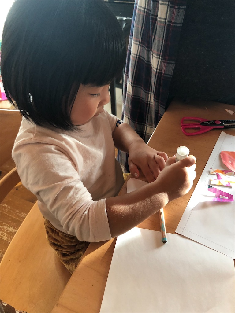 f:id:yuikouriko:20201126212848j:image