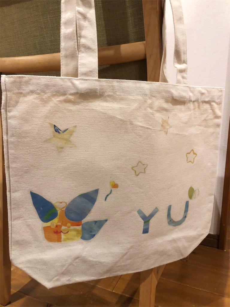 f:id:yuikouriko:20201126213237j:image