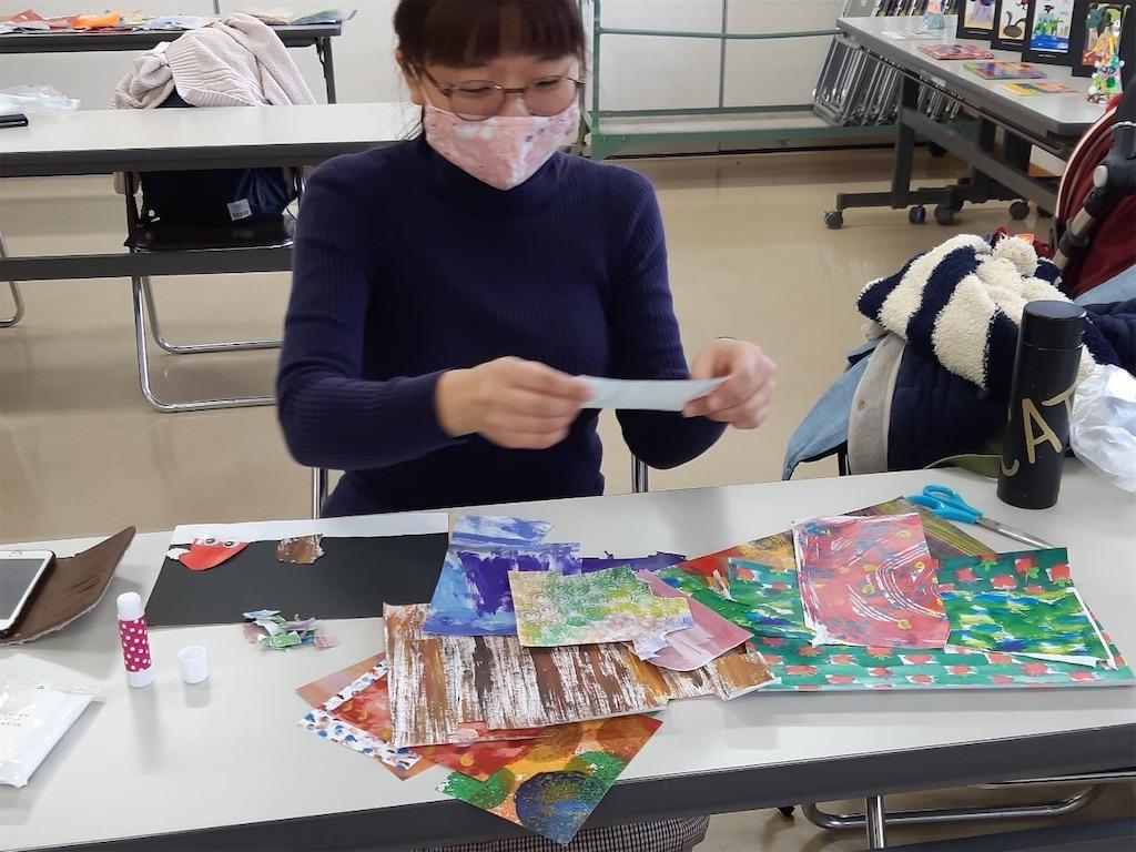 f:id:yuikouriko:20201211174103j:image