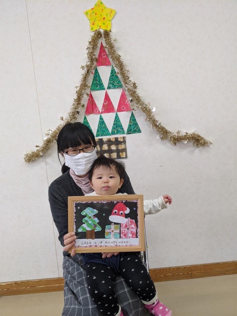 f:id:yuikouriko:20201211174432j:image