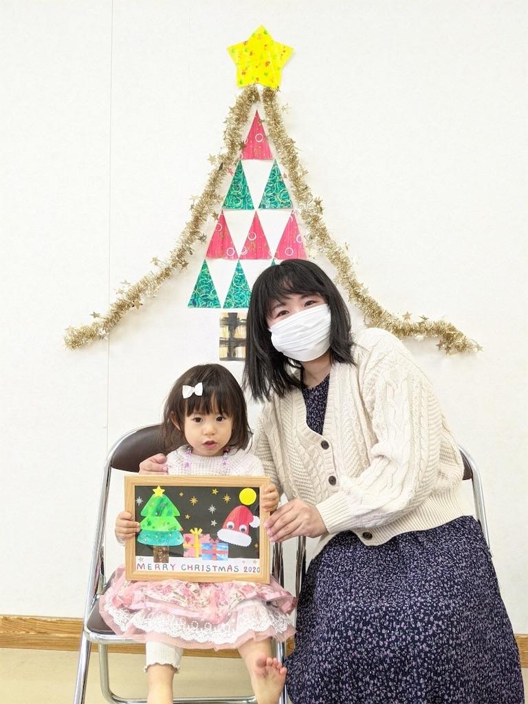 f:id:yuikouriko:20201211174438j:image