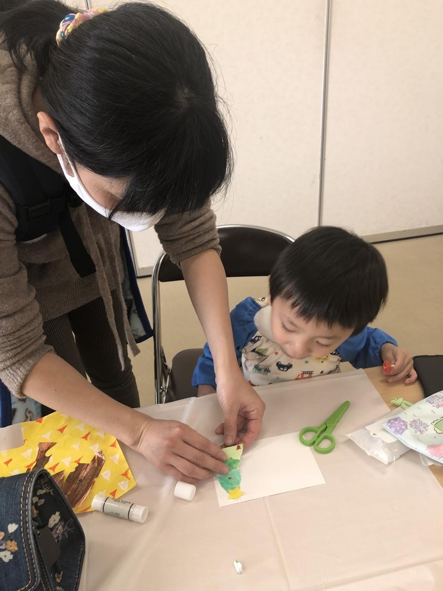f:id:yuikouriko:20201223163541j:plain