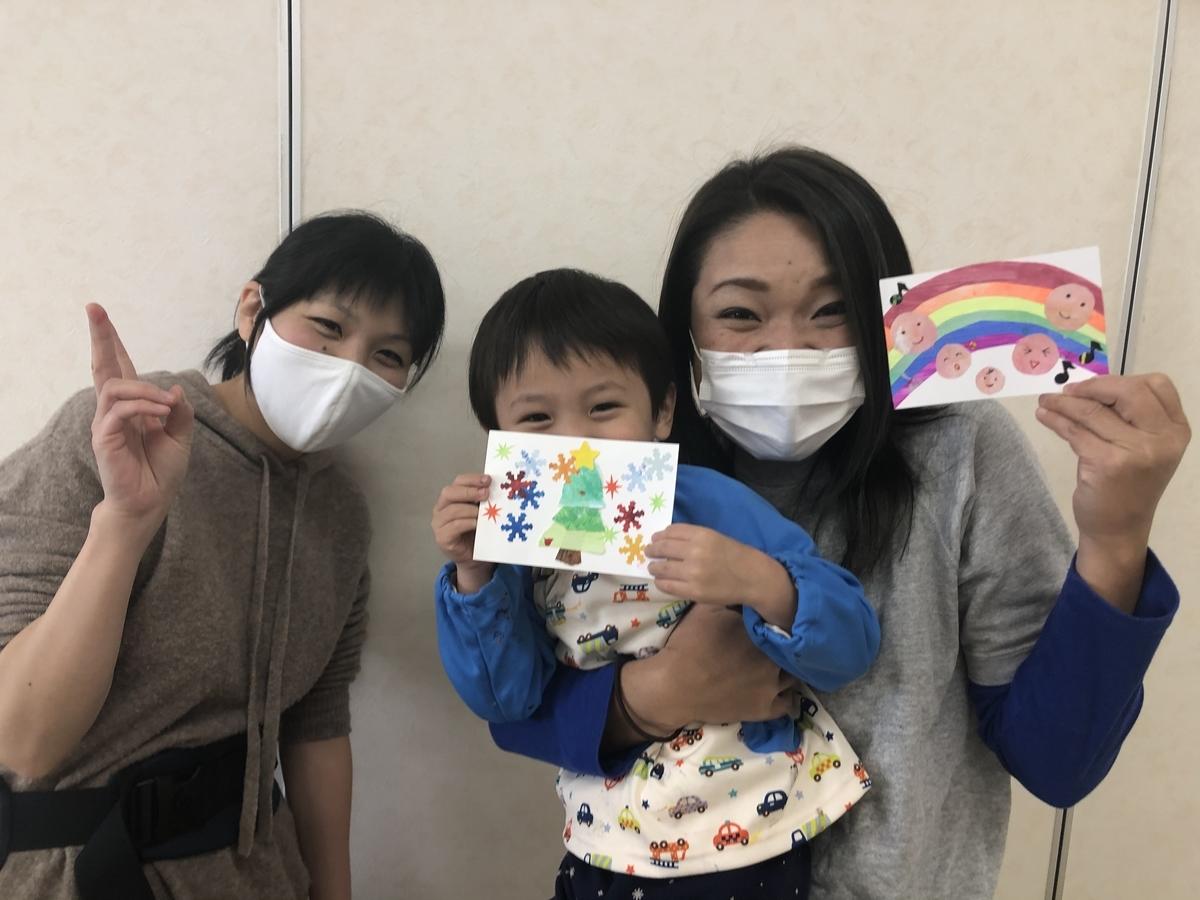 f:id:yuikouriko:20201223163811j:plain