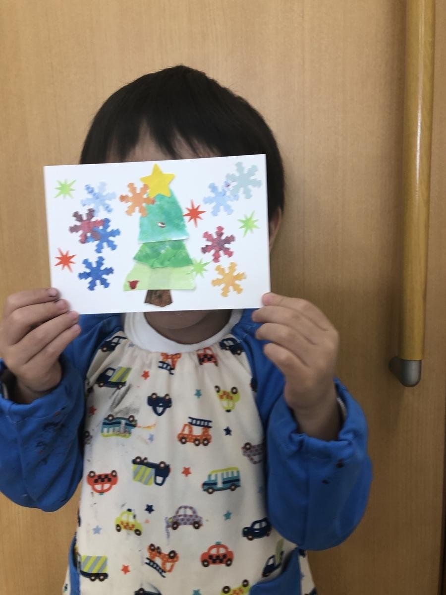f:id:yuikouriko:20201223164109j:plain
