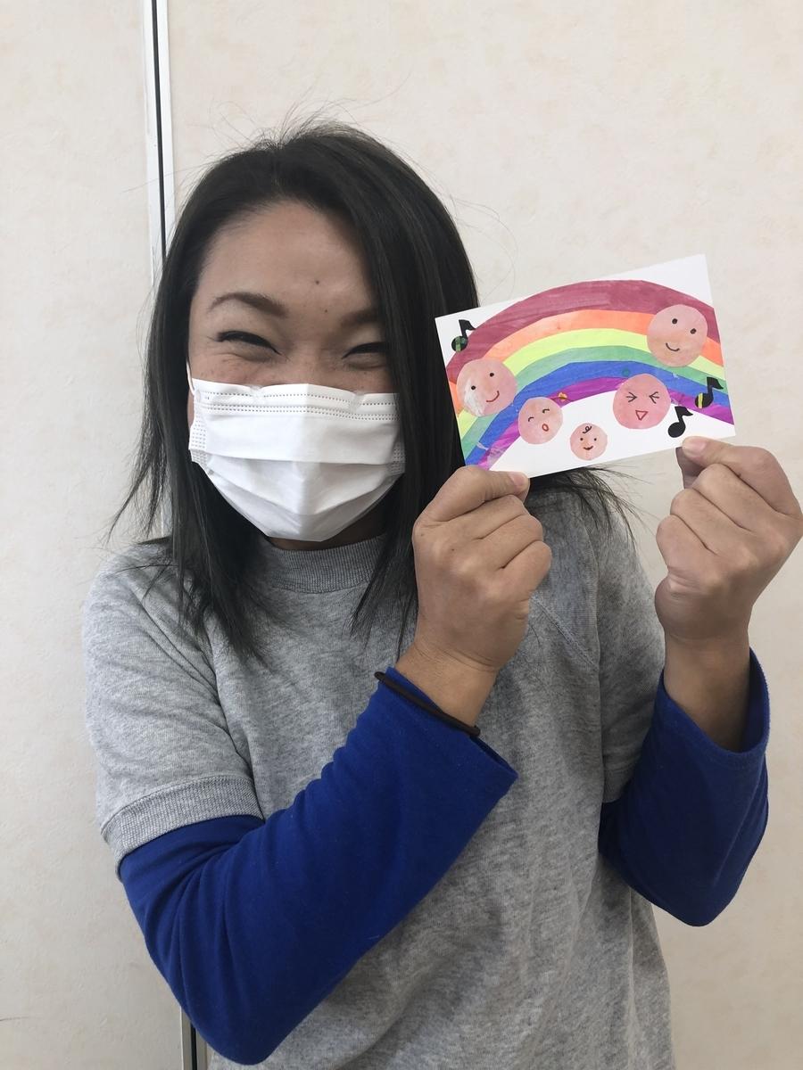 f:id:yuikouriko:20201223164212j:plain