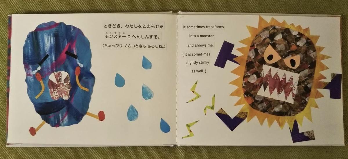 f:id:yuikouriko:20210129155051j:plain