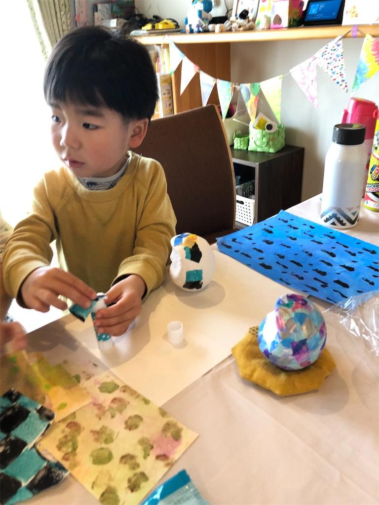 f:id:yuikouriko:20210418203526j:image