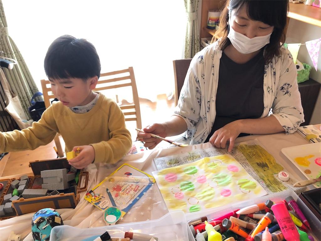 f:id:yuikouriko:20210418204524j:image