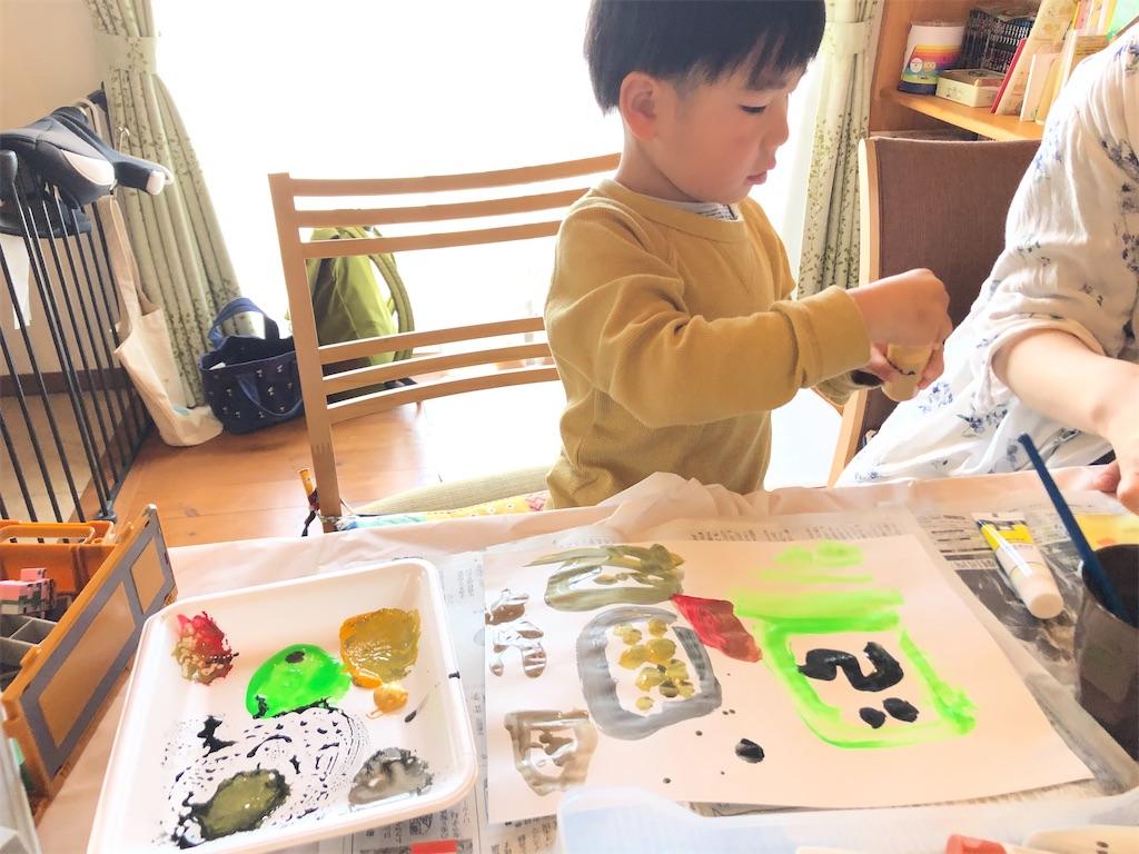 f:id:yuikouriko:20210418204531j:image
