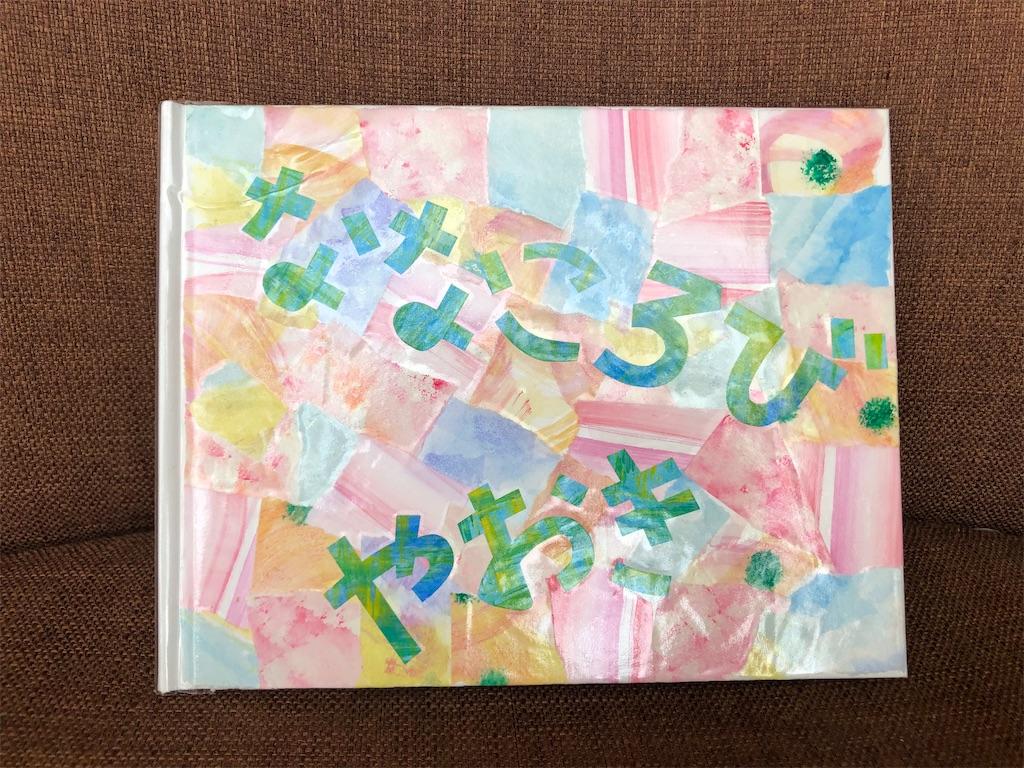 f:id:yuikouriko:20210426150032j:image