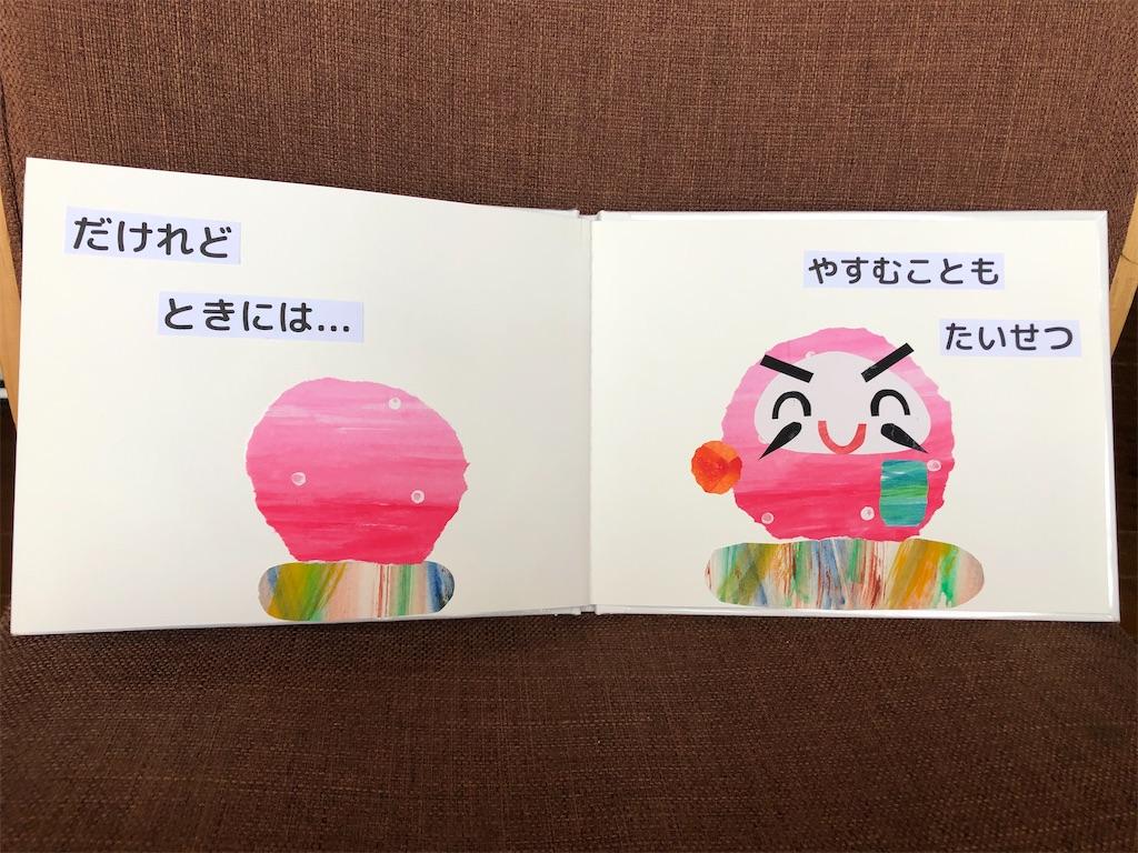 f:id:yuikouriko:20210426150212j:image