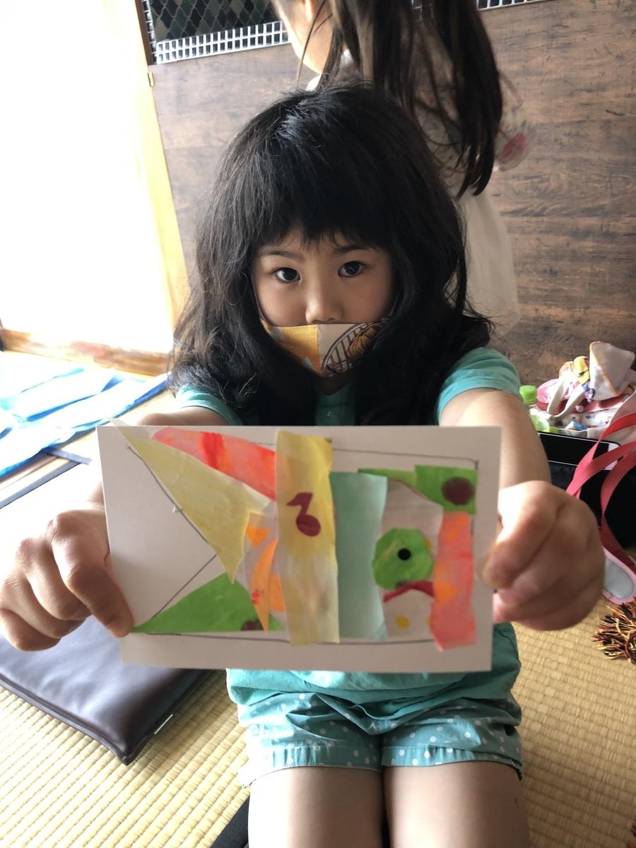 f:id:yuikouriko:20210507142944j:plain
