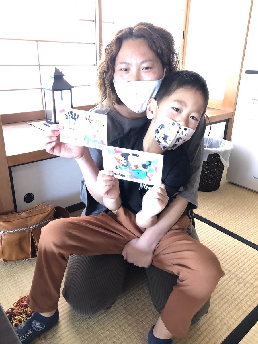 f:id:yuikouriko:20210507143100j:plain