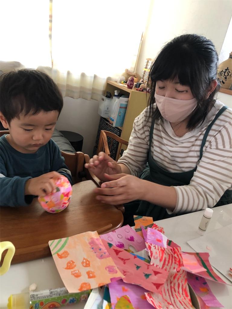 f:id:yuikouriko:20210528173322j:image