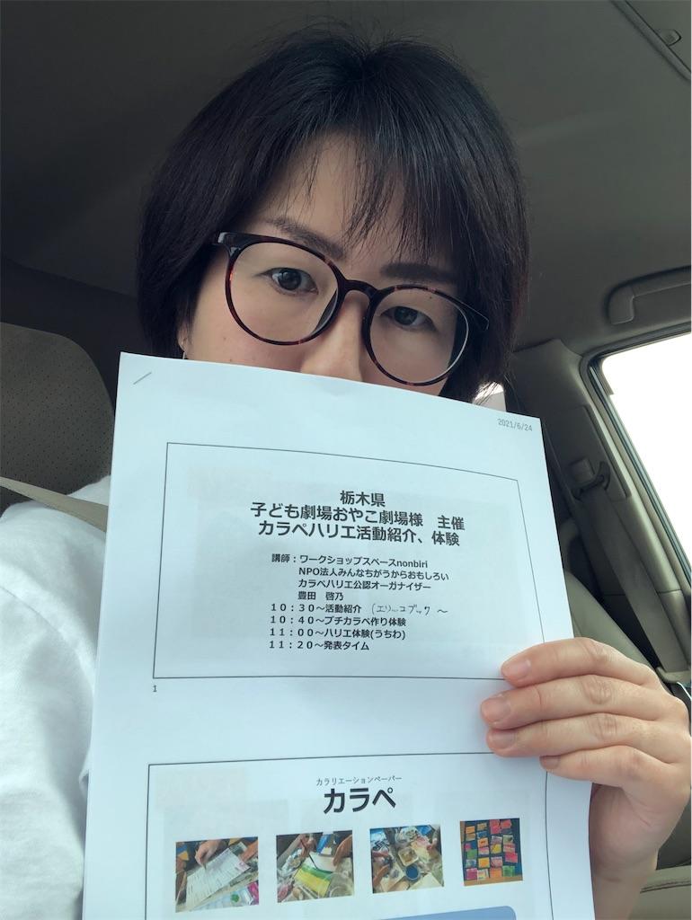 f:id:yuikouriko:20210628161140j:image