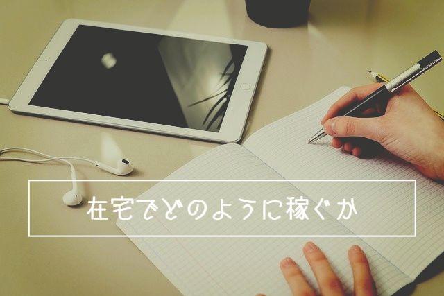 f:id:yuikox:20180914135703j:plain