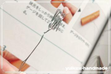 f:id:yuikox:20180916160134j:plain
