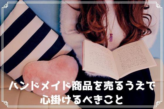 f:id:yuikox:20180922225637j:plain