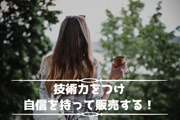 f:id:yuikox:20180925105132j:plain