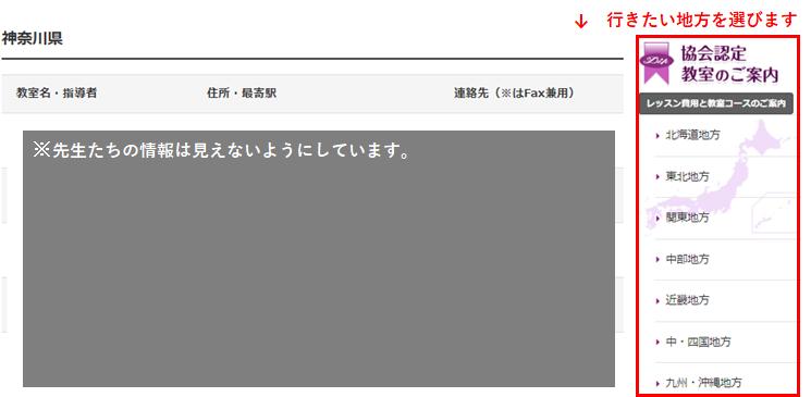 f:id:yuikox:20180925113016p:plain