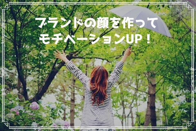 f:id:yuikox:20180925200005j:plain