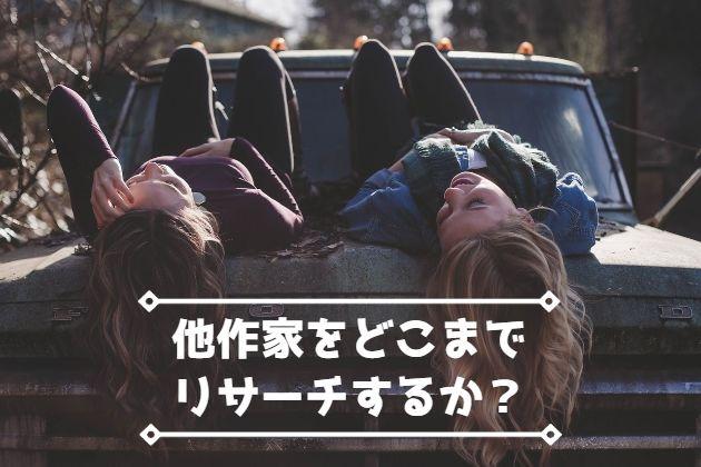 f:id:yuikox:20180925200928j:plain