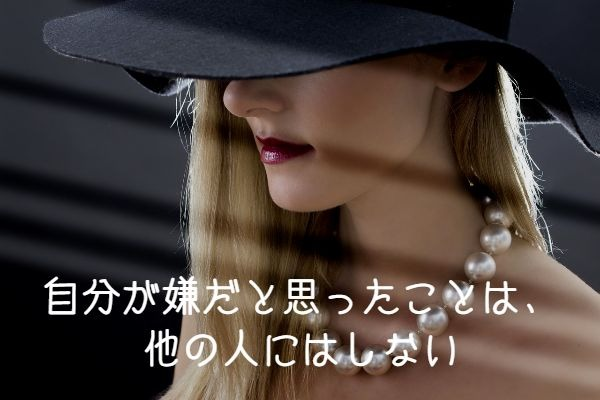 f:id:yuikox:20180927190314j:plain
