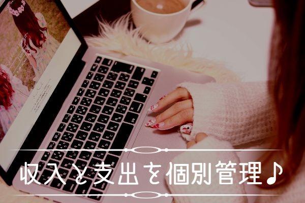 f:id:yuikox:20180930181325j:plain