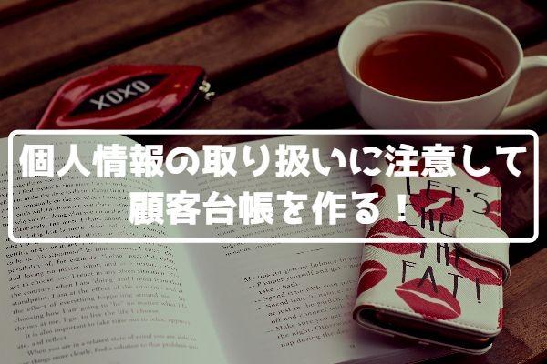 f:id:yuikox:20181001190923j:plain