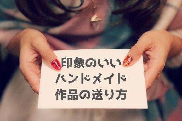f:id:yuikox:20181004214617j:plain