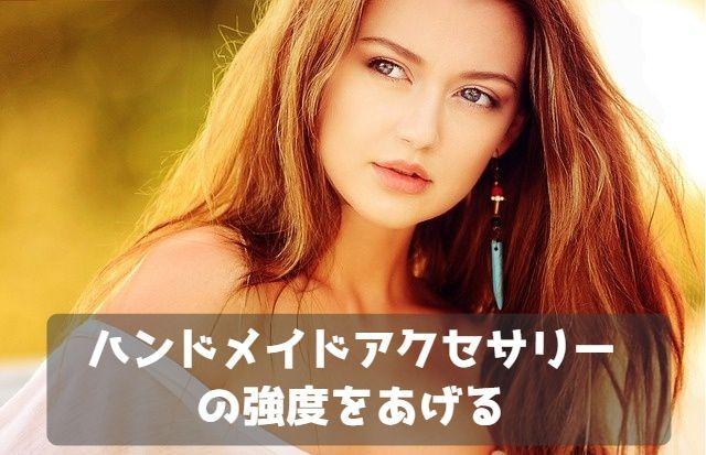 f:id:yuikox:20181029205343j:plain