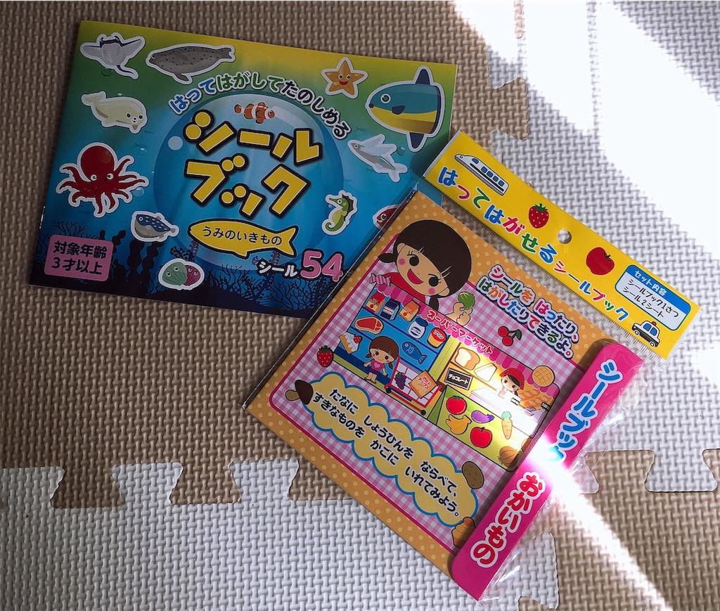 f:id:yuikoyuiko:20190304000325j:image