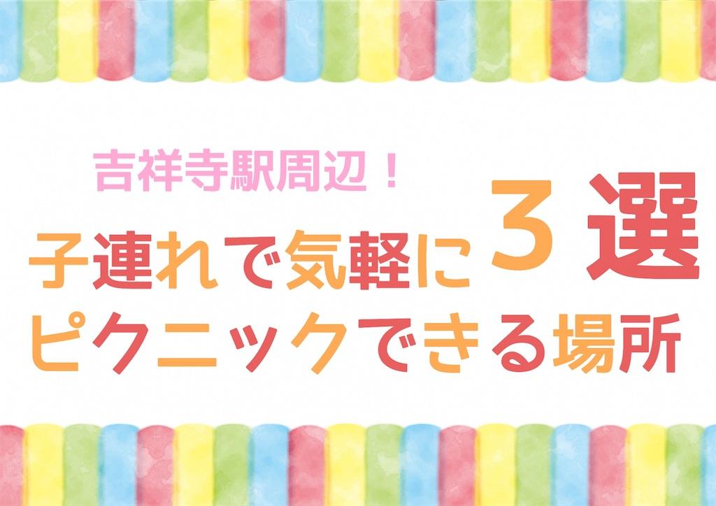 f:id:yuikoyuiko:20190503012033j:image